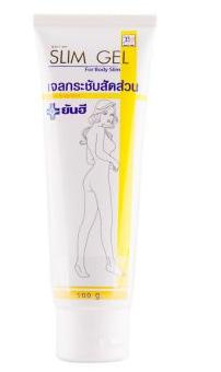 เจลลดสัดส่วน Yanhee BS Slim Gel - 100 g สำเนา