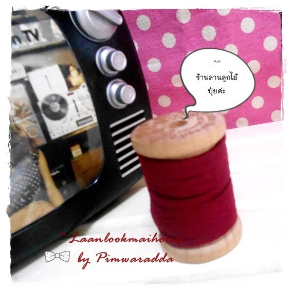 LCB13 : เชือกหนังแบน กว้าง 3 mm หนา 2 mm ราคาต่อ 1 หลา - โทนสีแดงเลือดหมู