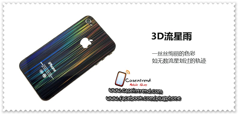 ฟิล์มกันรอย iPhone 4 / 4s ลายสายรุ้ง