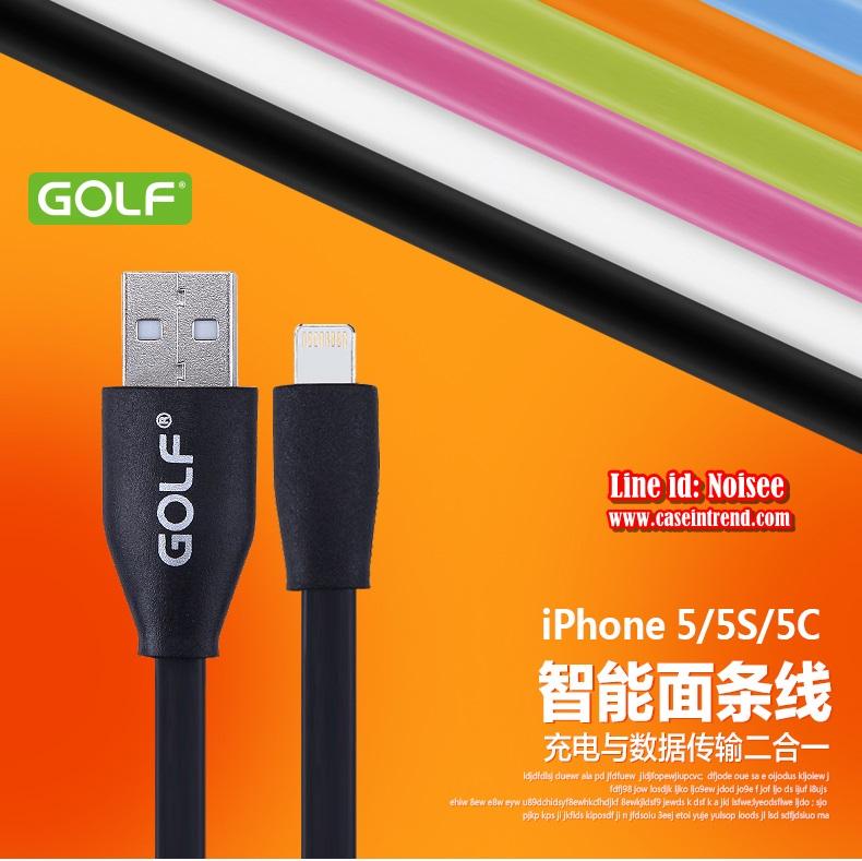 สายชาร์จ iPhone5/5C/5S - Golf Flat Series