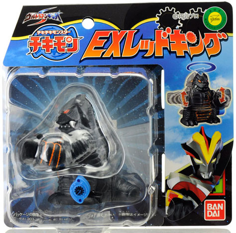 Ultraman Chikimon Series EX Red King