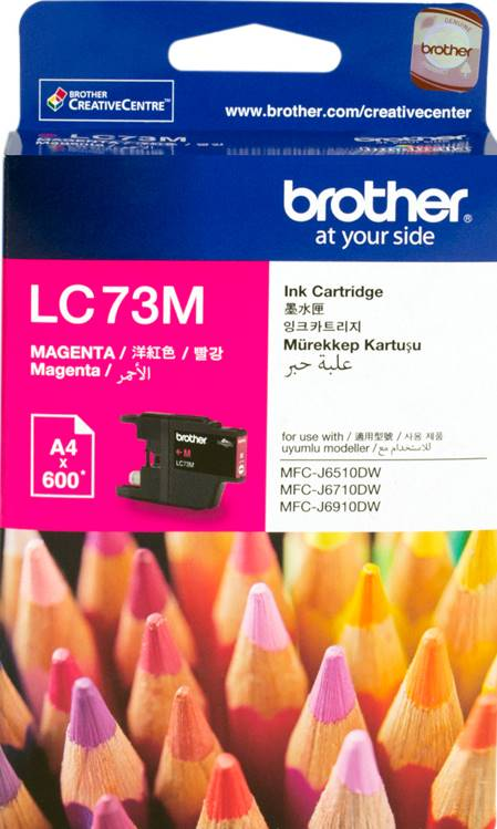 BROTHER INK CARTRIDGE LC-73M สีแดง