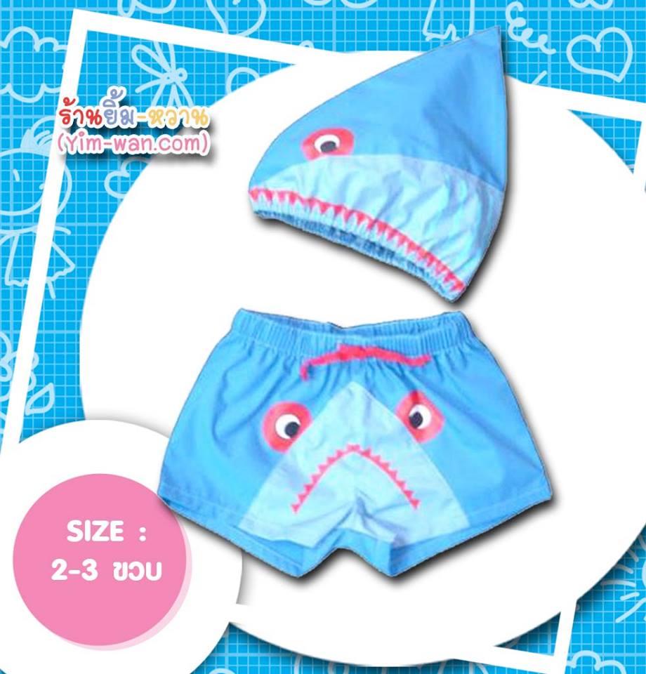 ชุดว่ายน้ำเด็กเล็ก size 2-3 ขวบ น้ำหนัก 15-17 กก. ชุดว่ายน้ำเด็กเล็ก ฉลามน้อย (4 เดือนก็ใส่ได้ค่ะ)