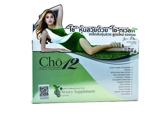 cho12