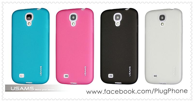 เคส Samsung Galaxy S4 Usams Series 1