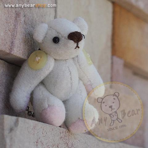 ตุ๊กตาหมีผ้าขูดขนสีขาวขนาด 6 cm. - BB bear