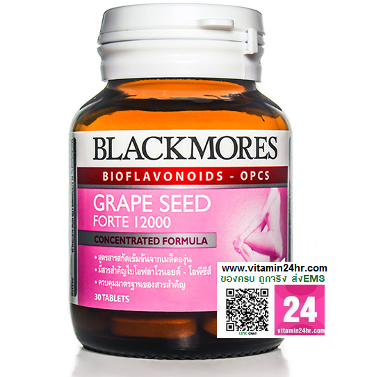 Blackmores Grape Seed Forte 12000 - 30 เม็ด