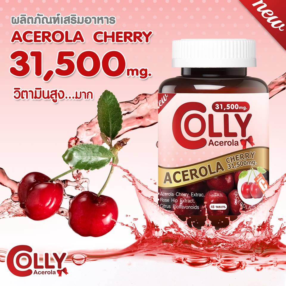 Colly Acerola Cherry 31,500mg วิตามินซีสูง 1 กระปุกมี 45 เม็ด