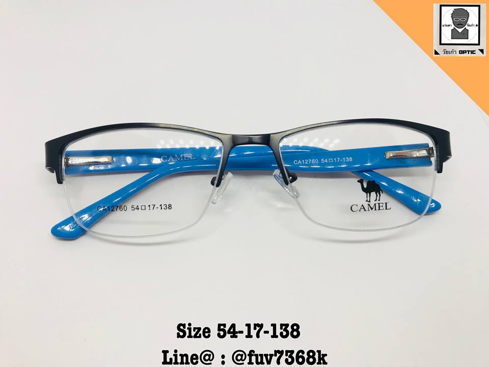 กรอบแว่น CAMEL รุ่น CA12760 Size 54-17-138