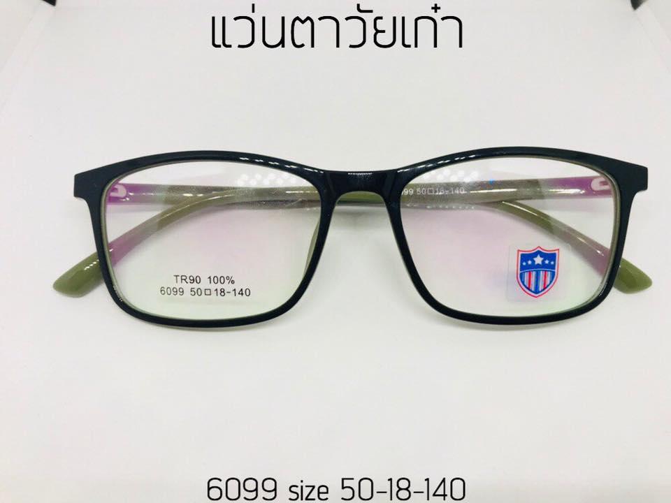 กรอบแว่น TR90 Size50-18-140