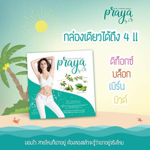 PRAYA BY LB 3 กล่อง ราคาส่ง (ลดน้ำหนัก โดย ปู ไปรยา)