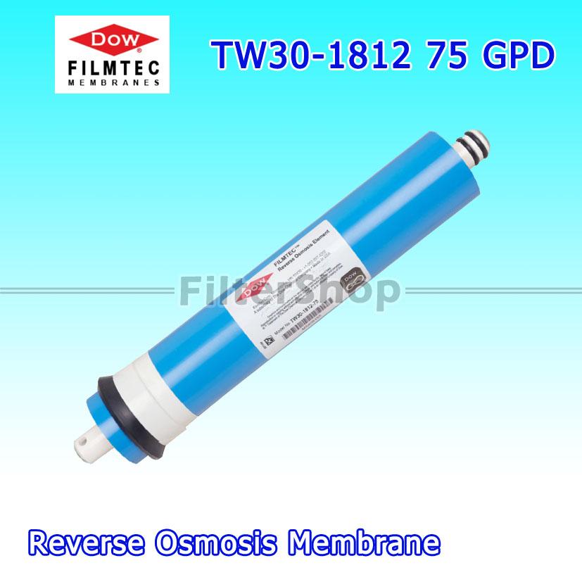 ไส้กรองน้ำ RO Membrane FILMTEC TW30-1812-75 GPD