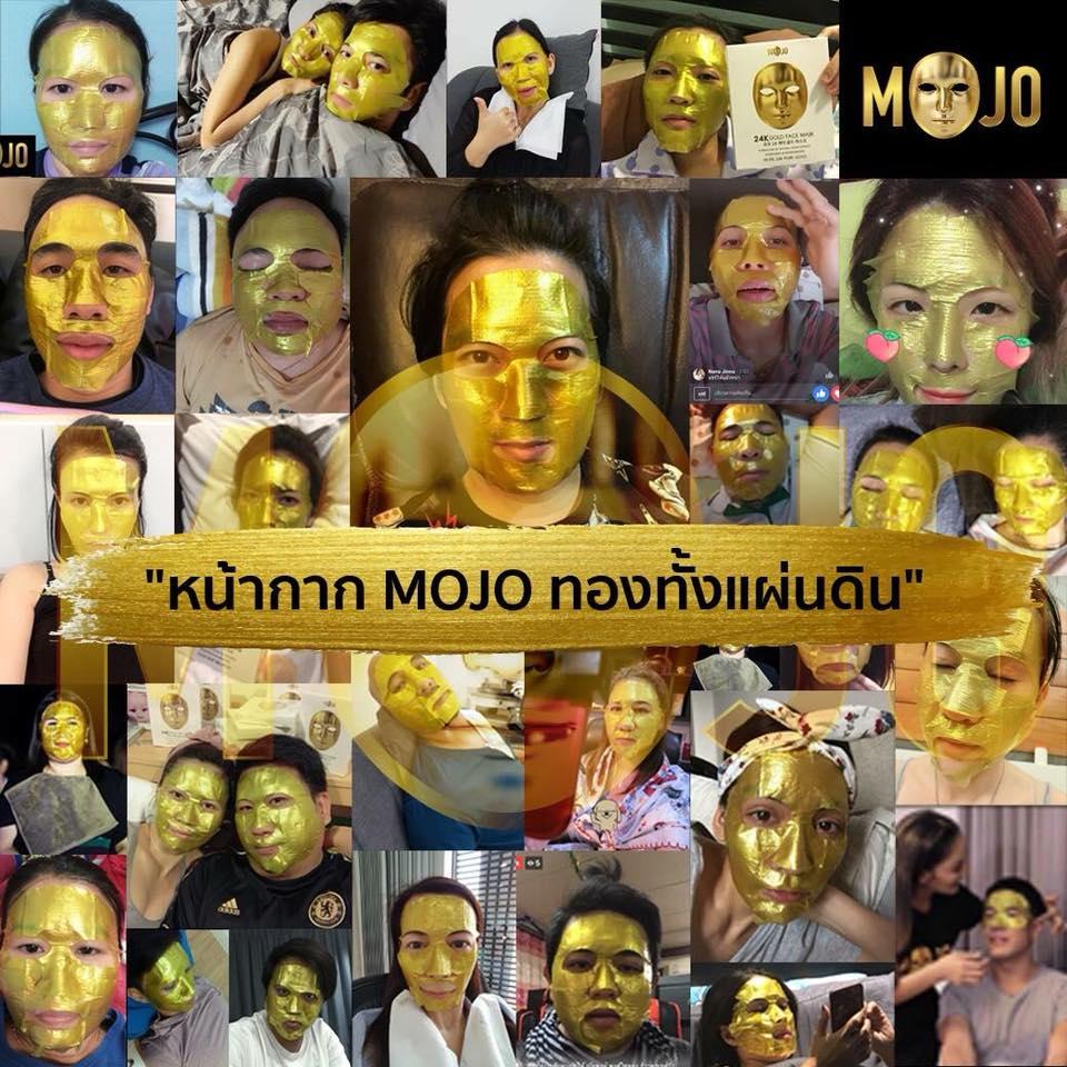 หน้ากาก mojo