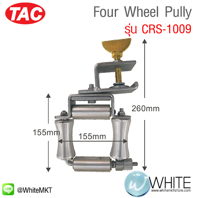 Four Wheel Pully รุ่น CRS-1009 ยี่ห้อ TAC (CHI)