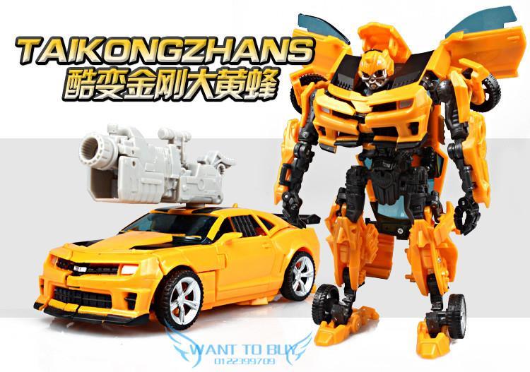 หุ่นยนต์แปลงร่างจากหนัง Transformer - Bumblebee แปลงเป็นรถได้ สีสันสดใส ทำจากวัสดุอย่างดี น่าเล่น น่าเก็บสะสม หรือเป็นของฝาก ถูกใจเด็กๆ แน่นอนจ้า