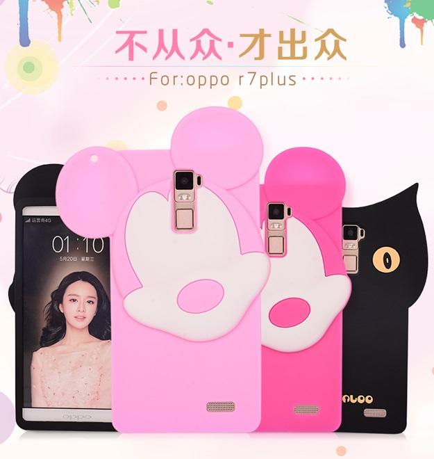 (013-012)เคสมือถือ Case OPPO R7 Plus เคสนิ่มตัวการ์ตูน 3D CoCo