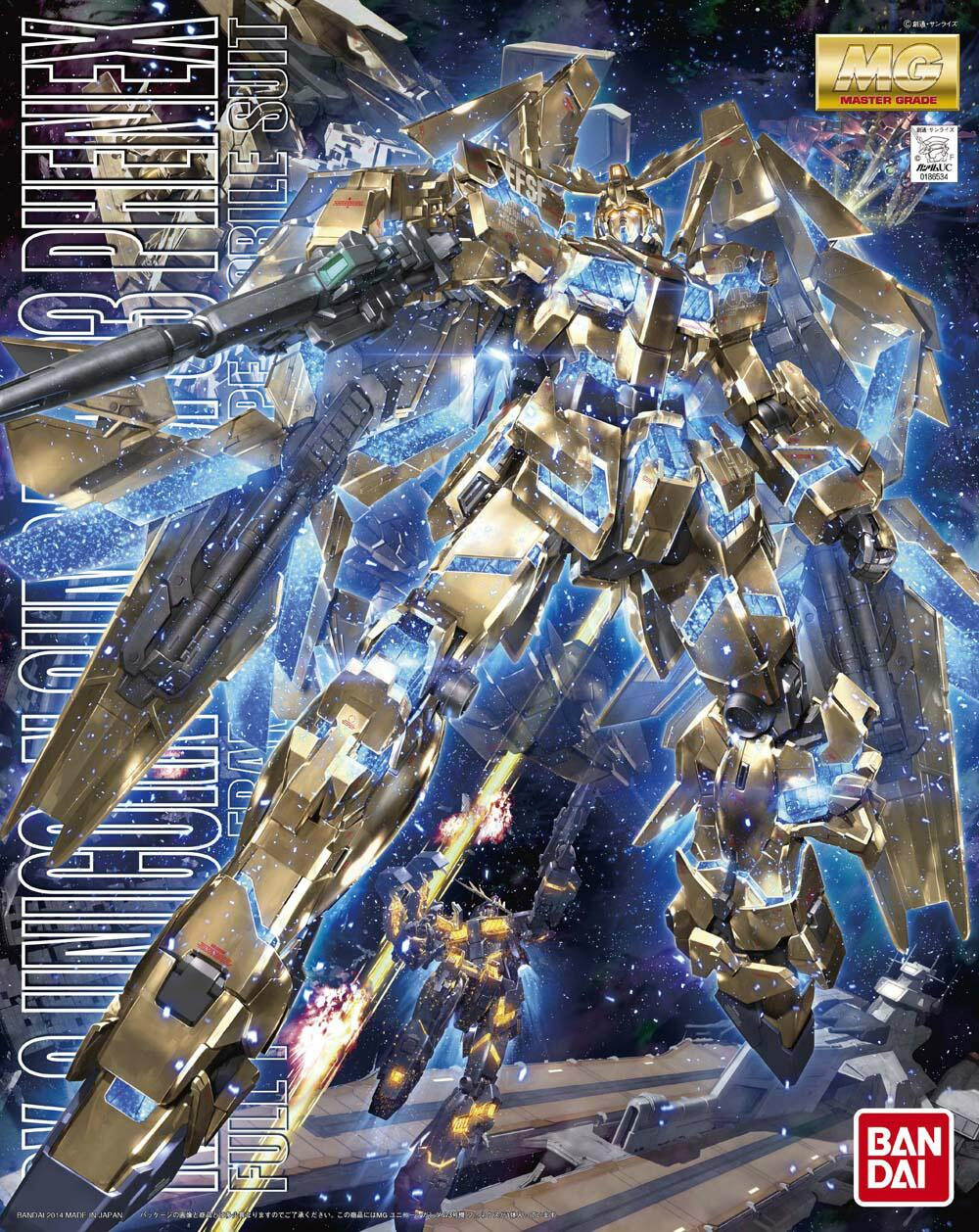 MG Unicorn Gundam 03 Phenex