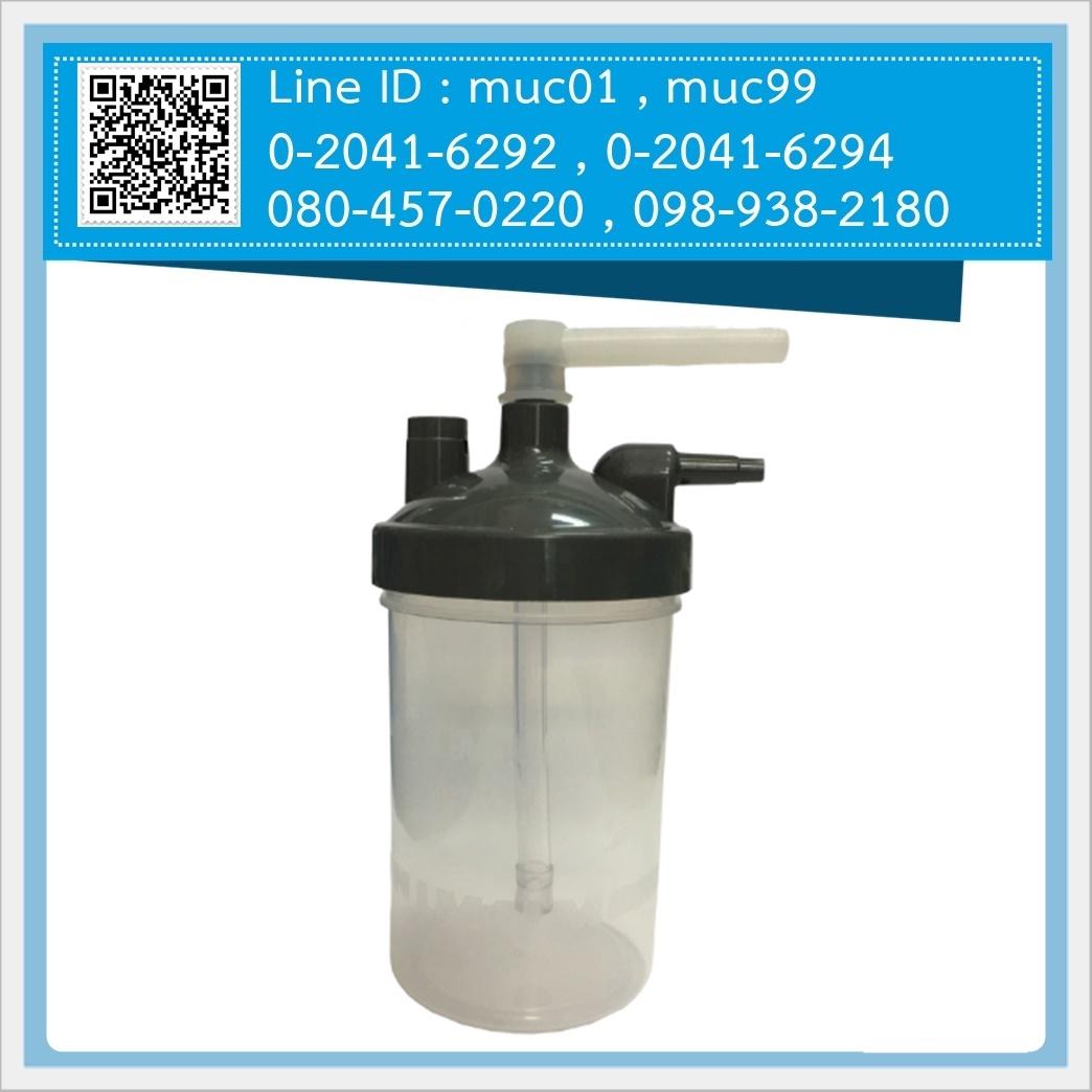 กระบอกน้ำ (7F-3)