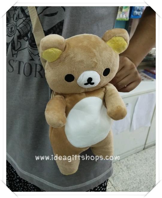 กระเป๋าสะพายข้าง ลายหมี ริลัคคุมะ Rilakkuma แบบตัวหมีใหม่ล่าสุด (ซื้อ 3 ชิ้น ราคาส่ง 170 บาท/ชิ้น)