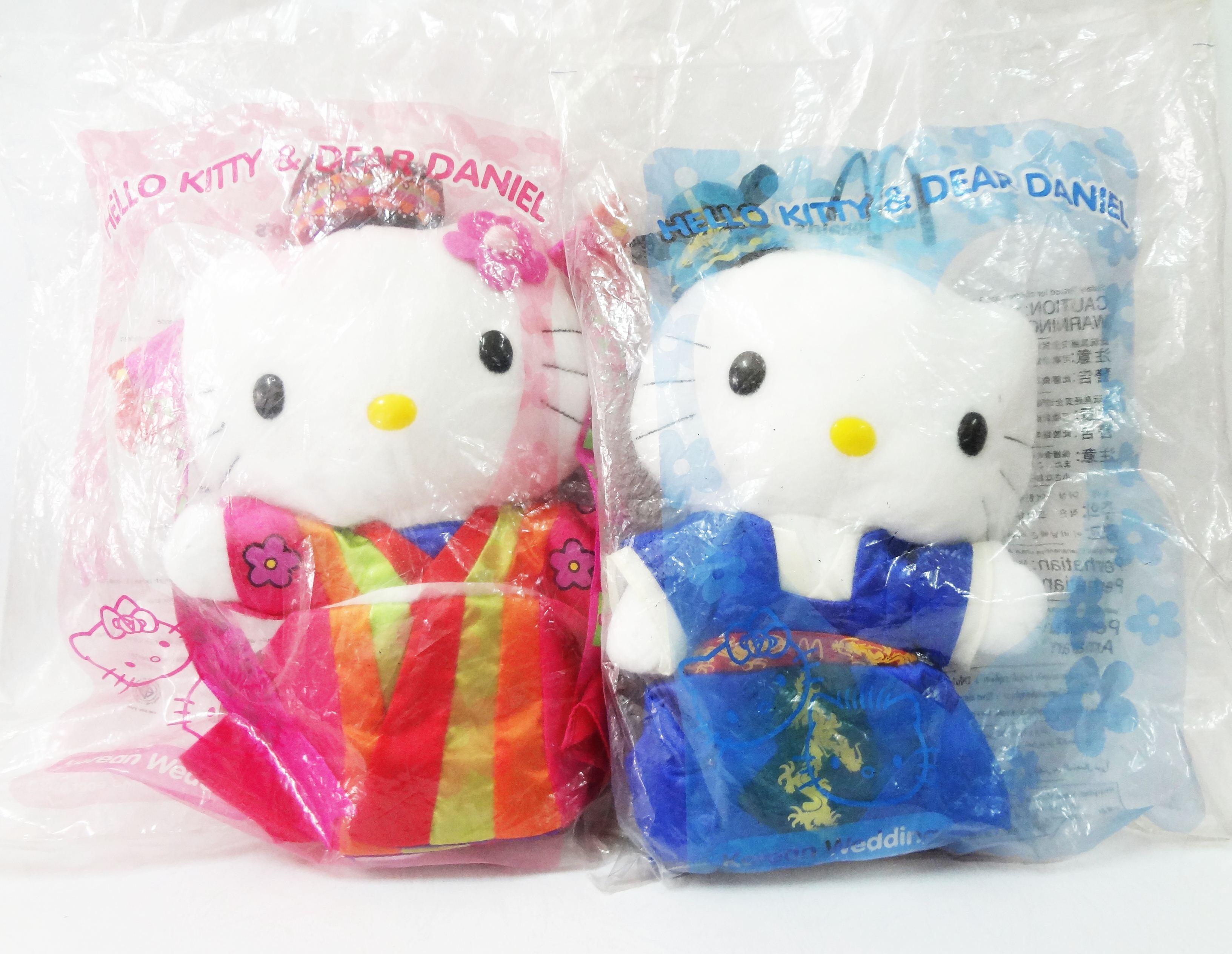 ตุ๊กตา Hello Kitty - Korean Wedding