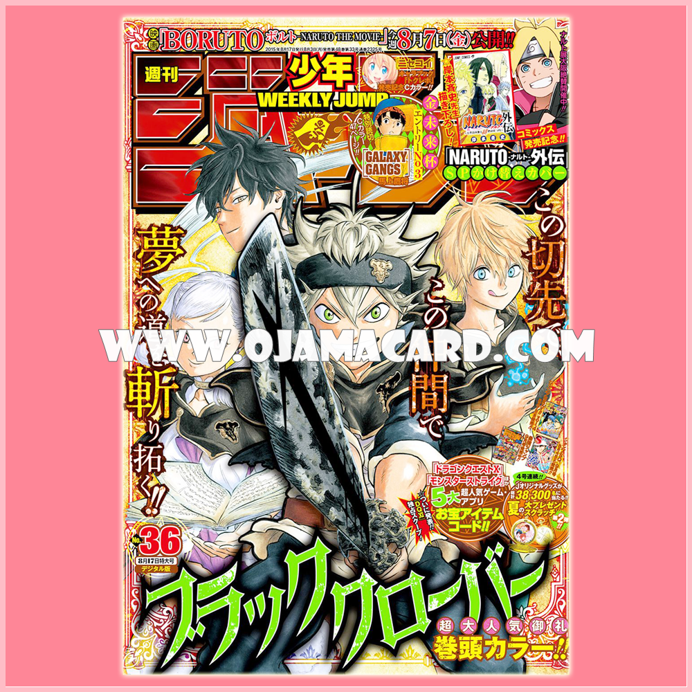 Weekly Shōnen Jump 2015, Issue 36