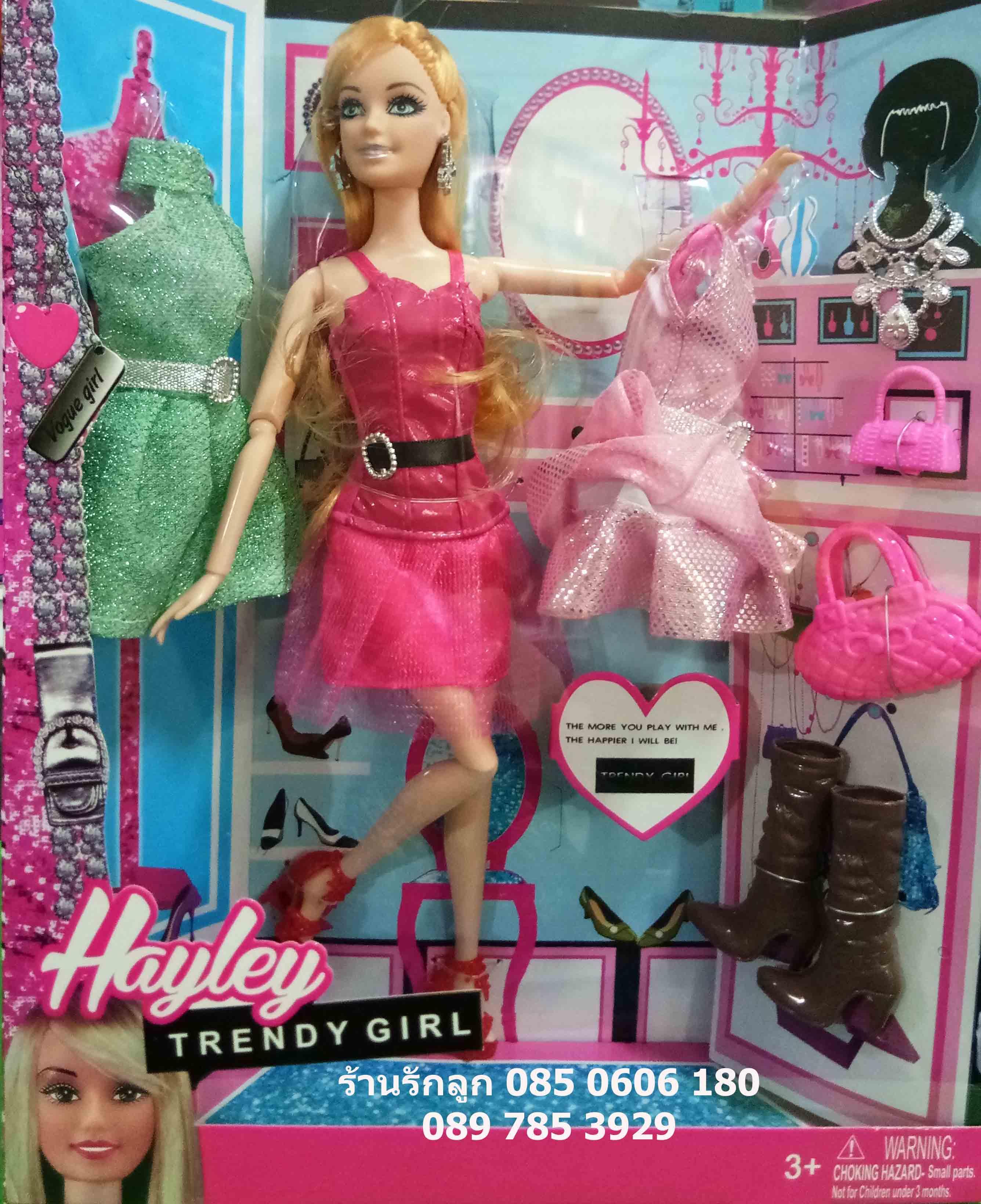 ตุ๊กตาแฟชั่นแต่งตัว อุปกรณ์แต่งตัวตุ๊กตา