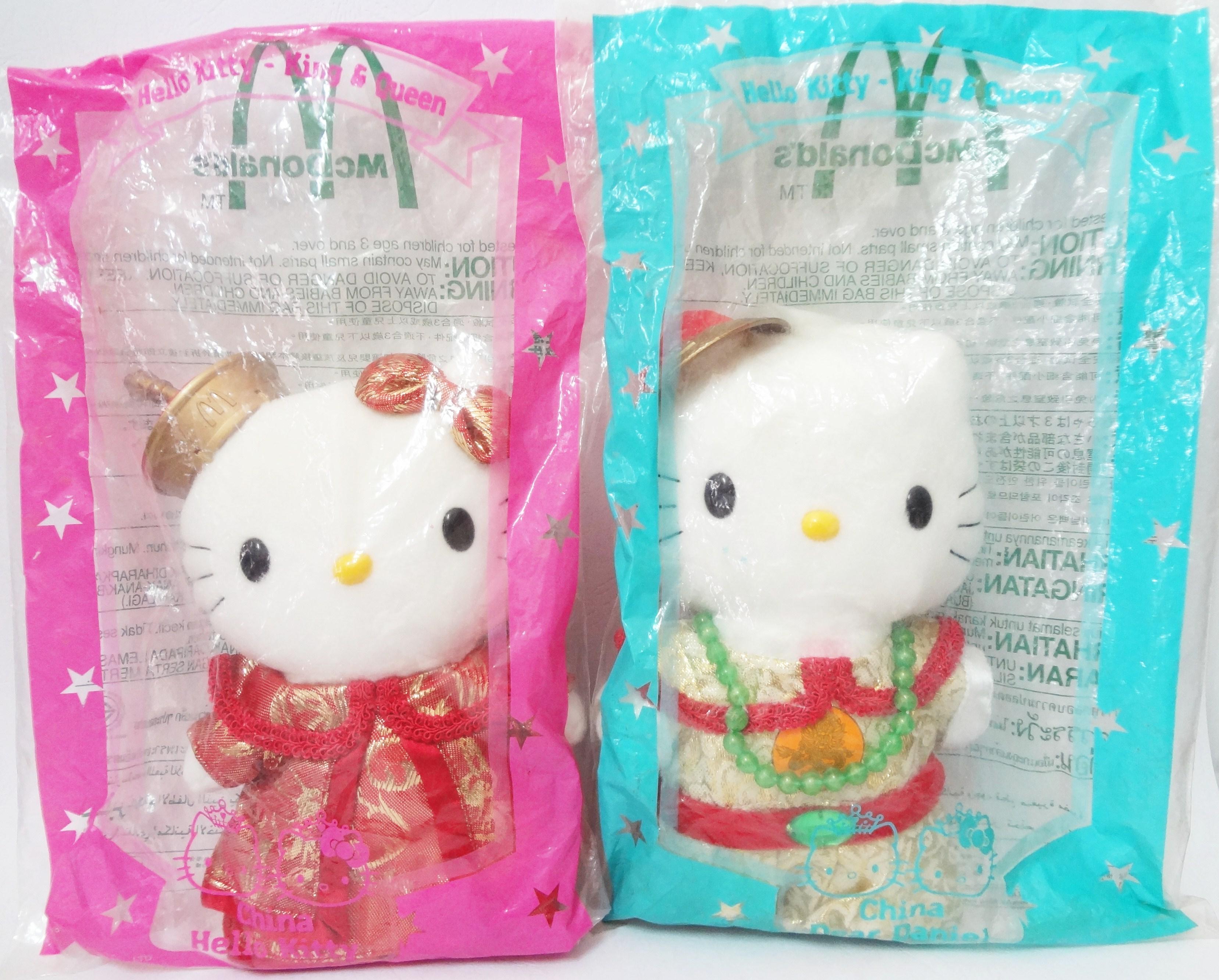 ตุ๊กตา Hello Kitty-King&Queen China