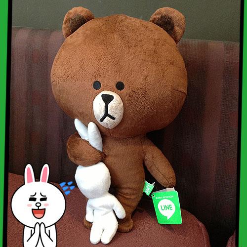 ตุ๊กตาline Brown หมีบราวจับหูกระต่ายโคนี่ ขนาด 40 cm.