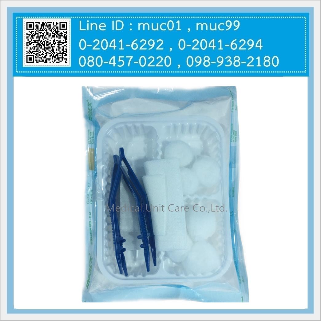 ชุดทำแผลปลอดเชื้อ ปากคีบ 2 อัน (Sterile Dressing Set)