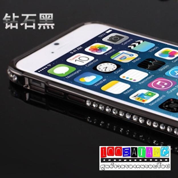 เคสมือถือไอโฟน case iphone 6 บัมเปอร์กรอบเพชร rhinestone