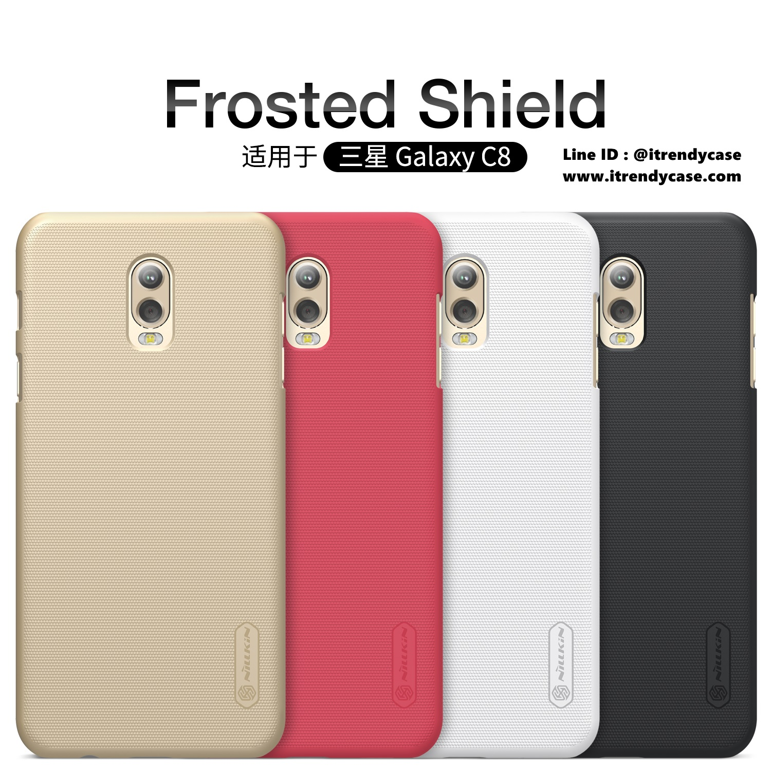 Samsung J7 Plus - เคสหลัง Nillkin Super Frosted Shield แท้