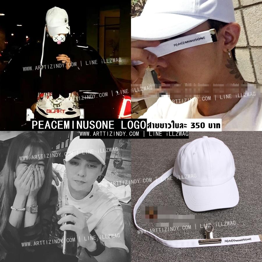 หมวก PEACEMINUSONE LOGO WHITE แบบ G-DRAGON