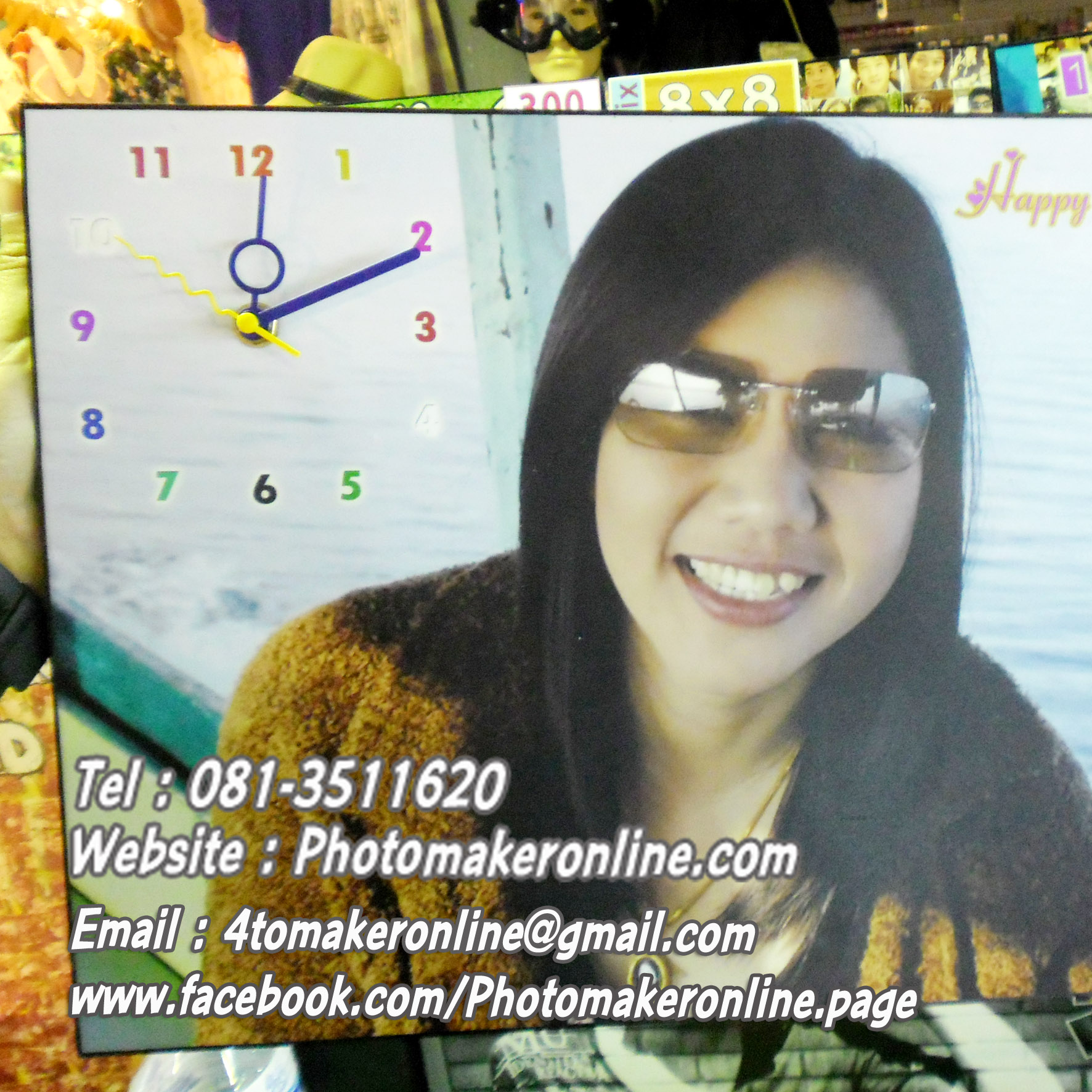 092-อัดขยายรูปและเข้ากรอบลอย 8x10 นิ้ว ใส่นาฬิกา