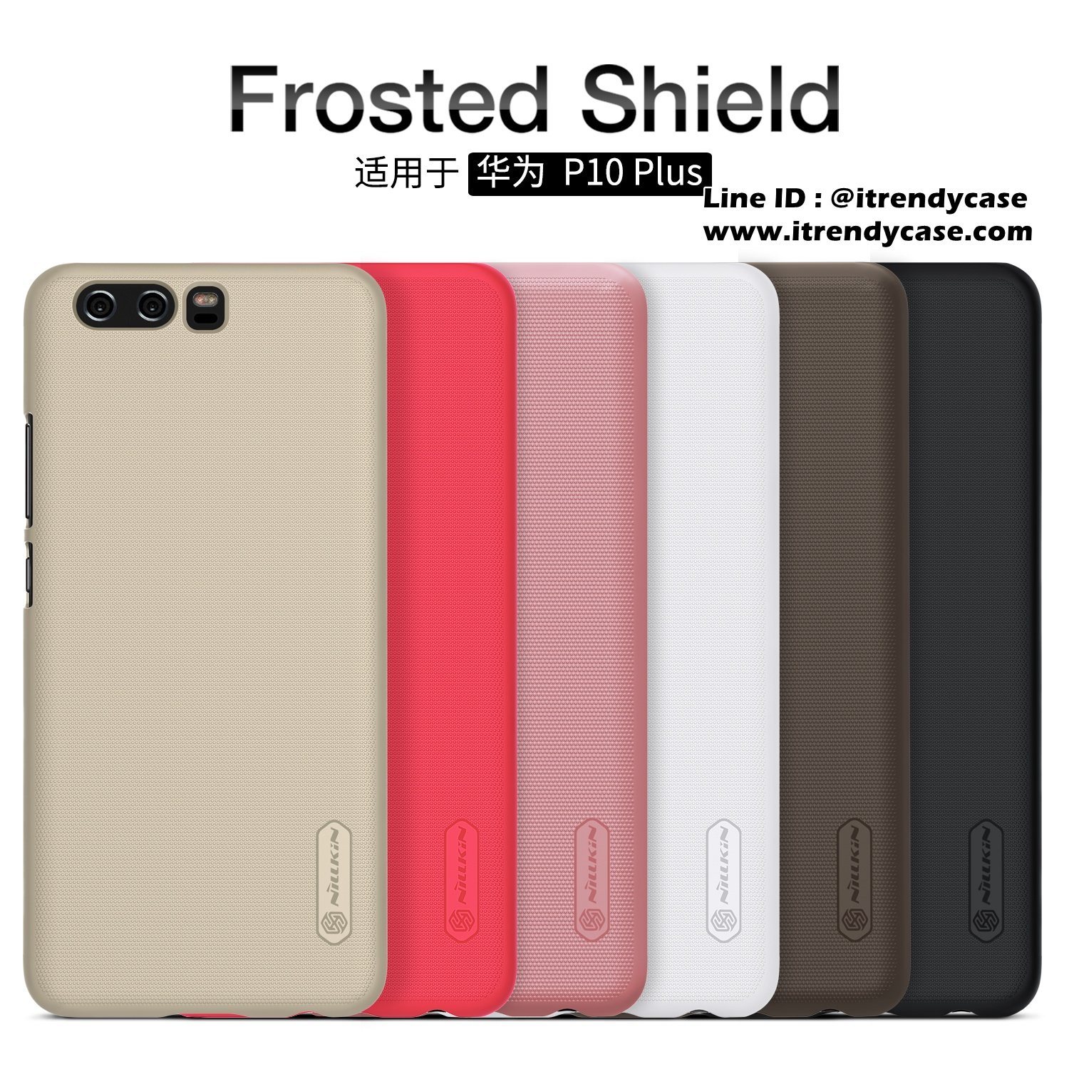 Huawei P10 Plus - เคสหลัง Nillkin Super Frosted Shield แท้