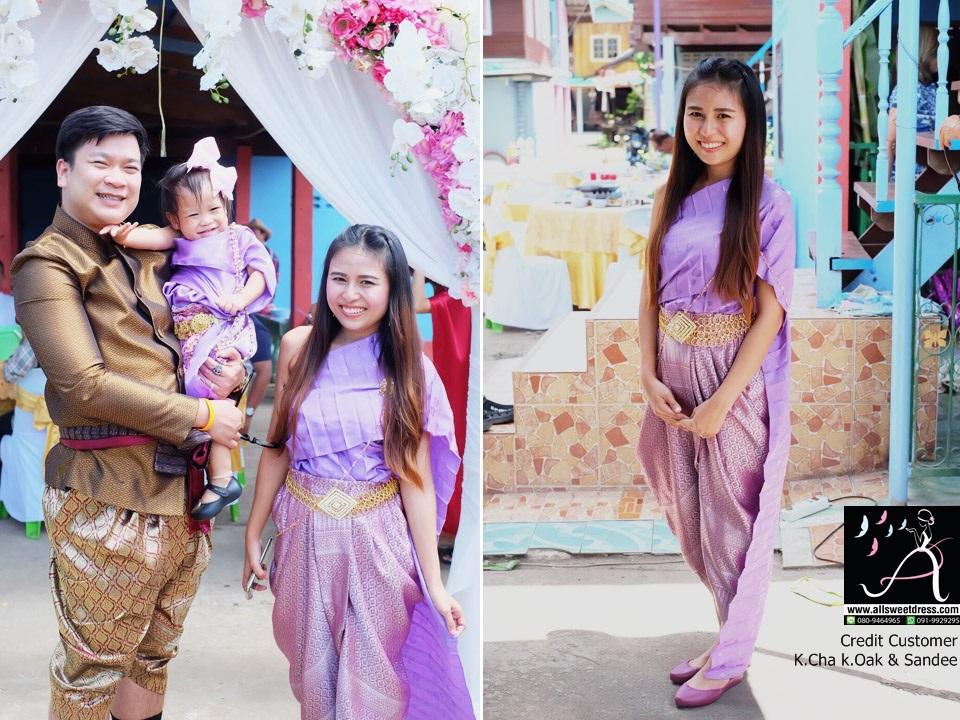 รีวิวชุดไทยท่านหมื่นลาย limited ของผู้ชาย และสไบจีบห่มกับโจงกระเบนโทนสีม่วงสวยๆ จากน้องช่า น้องโอ๊คและน้องแสนดีค่ะ
