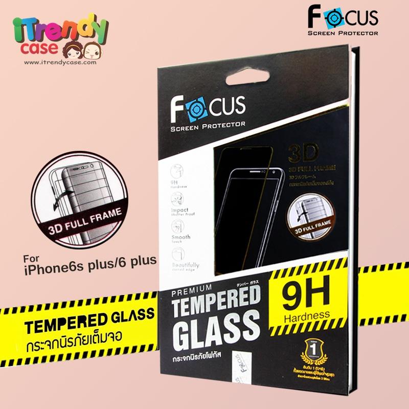 iPhone 6, 6s (เต็มจอ/3D) - ฟิลม์ กระจกนิรภัย FULL FRAME FOCUS แท้