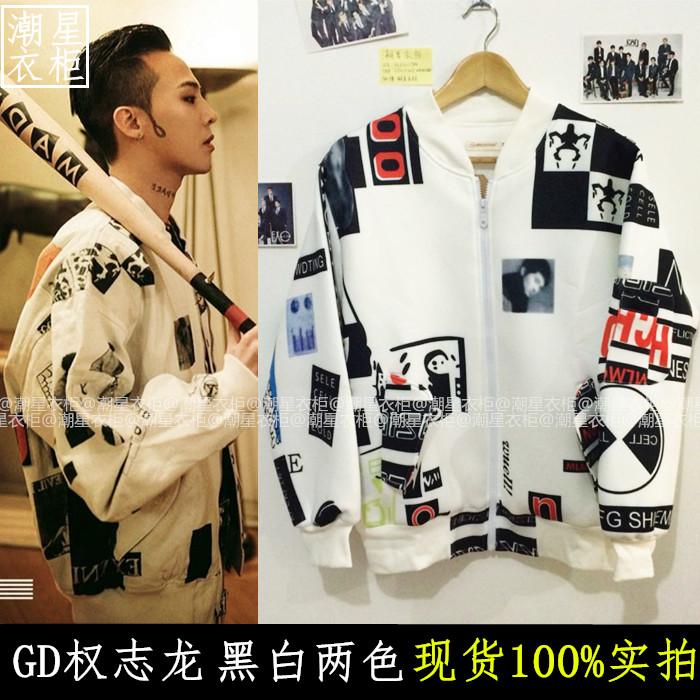 Jacket G-Dragon In Loser MV White -ระบุไซต์-
