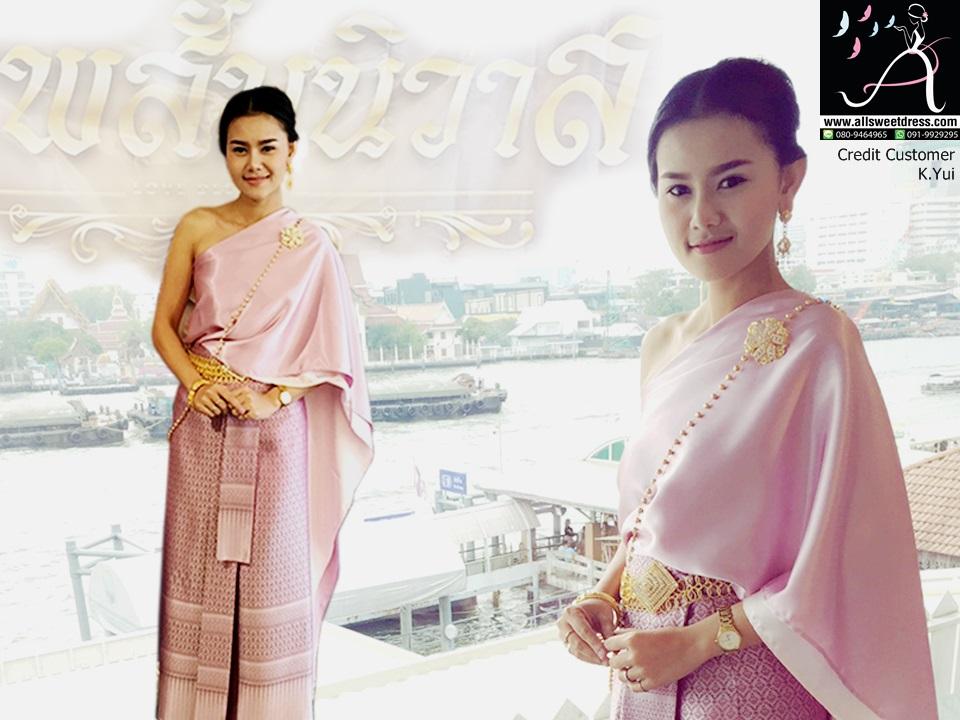 รีวิวชุดไทยสไบสีชมพูผ้าถุงม่วงเบลล่าแฟนชั่นบุพเพสันนิวาสจากน้องยุ้ยที่มาใช้บริการเช่าชุดไทยของ allsweetdress ฝั่งธนค่ะ