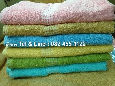 ผ้าขนหนู #557 Cotton100% ผ้าเช็ดตัว 27*54นิ้ว 9ปอนด์ โหลละ 1145บาท ส่ง 10โหล (#557)