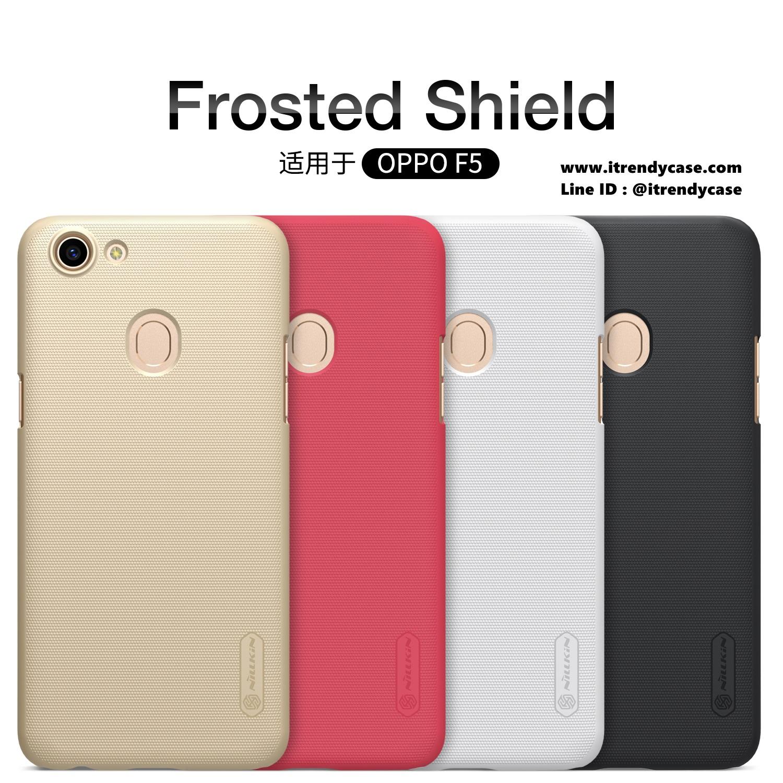 OPPO F5 - เคสหลัง Nillkin Super Frosted Shield แท้