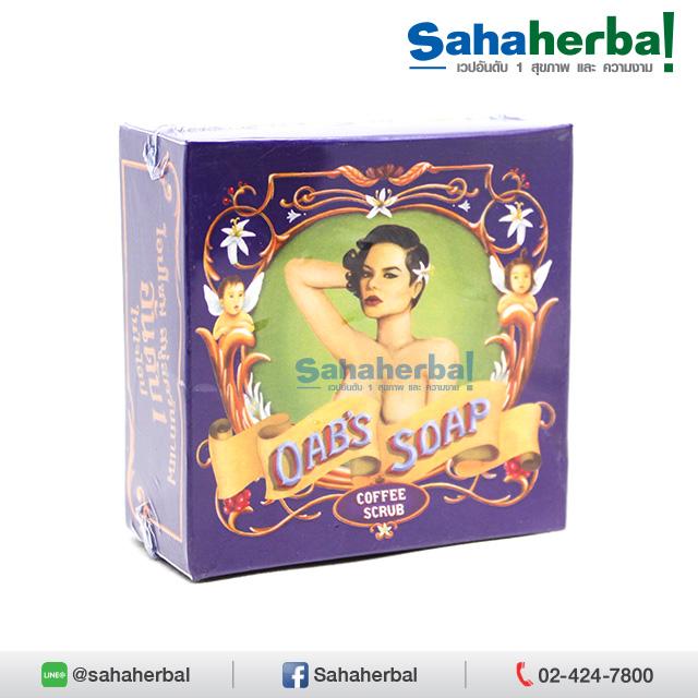 Oab's Soap โอปโซพ สบู่โอปอลล์ SALE 60-80% ฟรีของแถมทุกรายการ