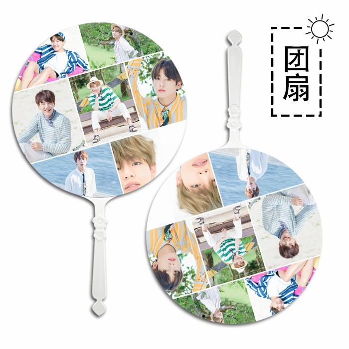 พัด BTS Summer package 2017
