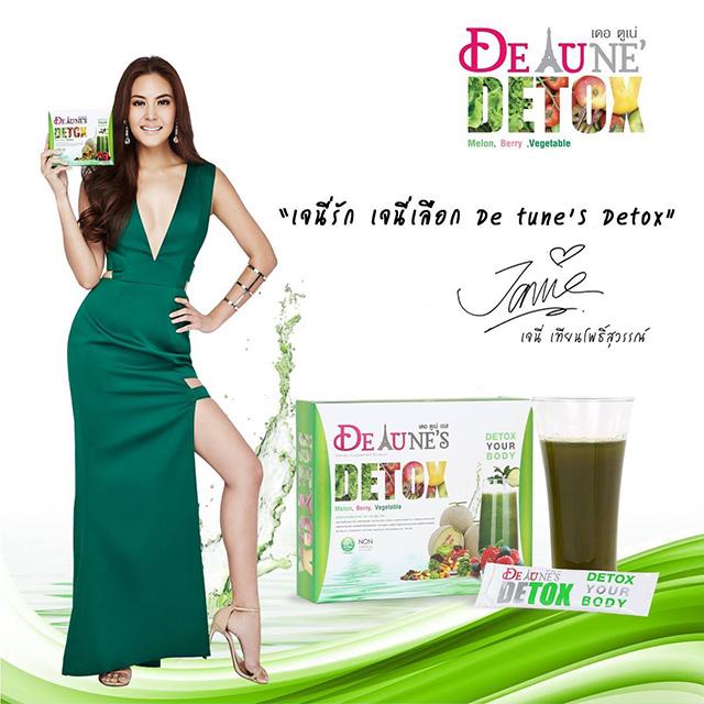 De Tune's Detox เดอ ตูเน่ เอส ดีท็อกซ์ ดีท็อกซ์ รสเมล่อน ช่วยขับล้างสารพิษ ขจัดแบคทีเรีย ล้างสารพิษ ช่วยขับของเสียและไขมัน ที่ไม่มีประโยชน์ออกจากร่างกาย ทำให้สุขภาพดีจากภายใน ผิวพรรณสดใส ช่วยให้ระบบย่อยอาหารกลับมาทำงานปกติ