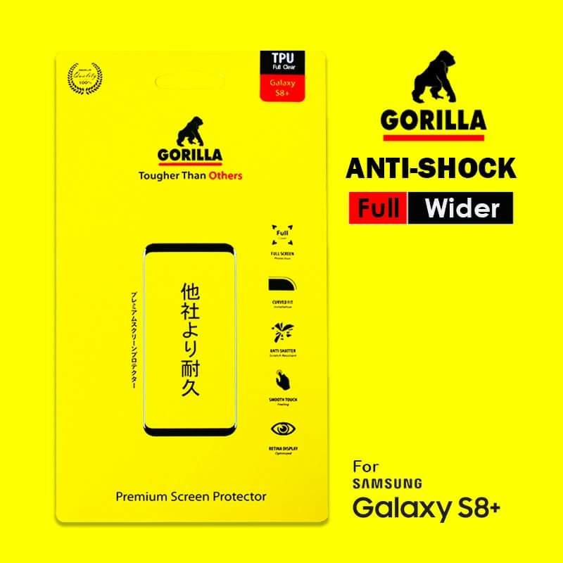 Samsung S8 Plus (เต็มจอ/อ้อมหลัง/ใส) - GORILLA ฟิลม์ TPU Premium แบบใส แท้