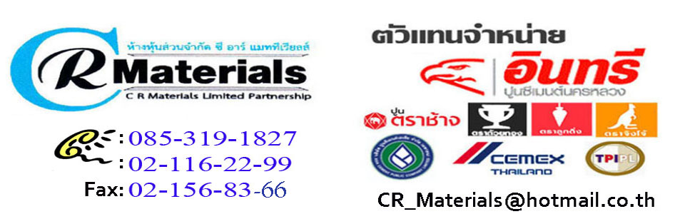 CR Materials