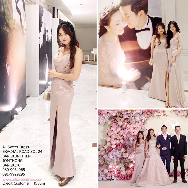 รีวิวชุดราตรียาวสีนู๊ดสวยหรูจากน้องบุ๋มที่ไปร่วมงานแต่งงานของคุณเชน ธนา ดาราชื่อดัง และเลือกมาใช้บริการเช่าชุดของ allsweetdress ฝั่งธนไปร่วมงานค่ะ