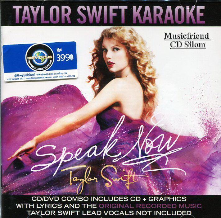Taylor Swift - Speak Now [Karaoke, CD+DVD]