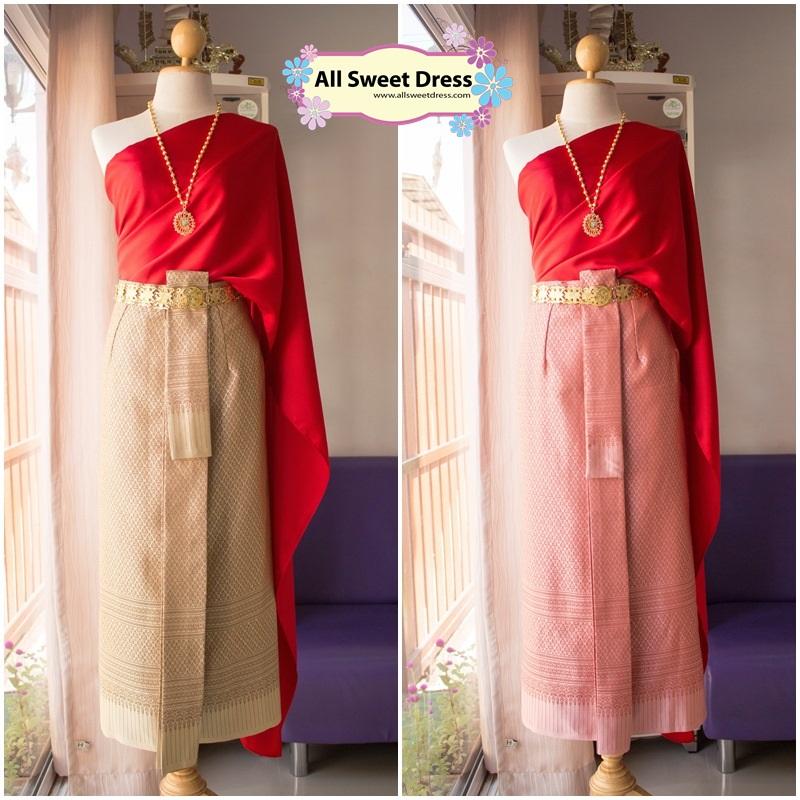 ชุดไทยสไบเรียบหรูสีแดงเลือดนกกับผ้าถุงยาวลายไทยสมัยสุโขทัยสีครีมทองและสีชมพูสวยๆ รหัส THAI04RD ชุดใหม่ สะอาด คุณภาพดีของ allsweetdress ฝั่งธน เหมาะสำหรับใส่งานพิธีเช้าแบบไทยๆ เป็นชุดเพื่อนเจ้าสาวค่ะ