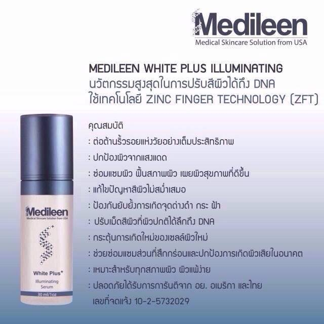 Medileen White Plus