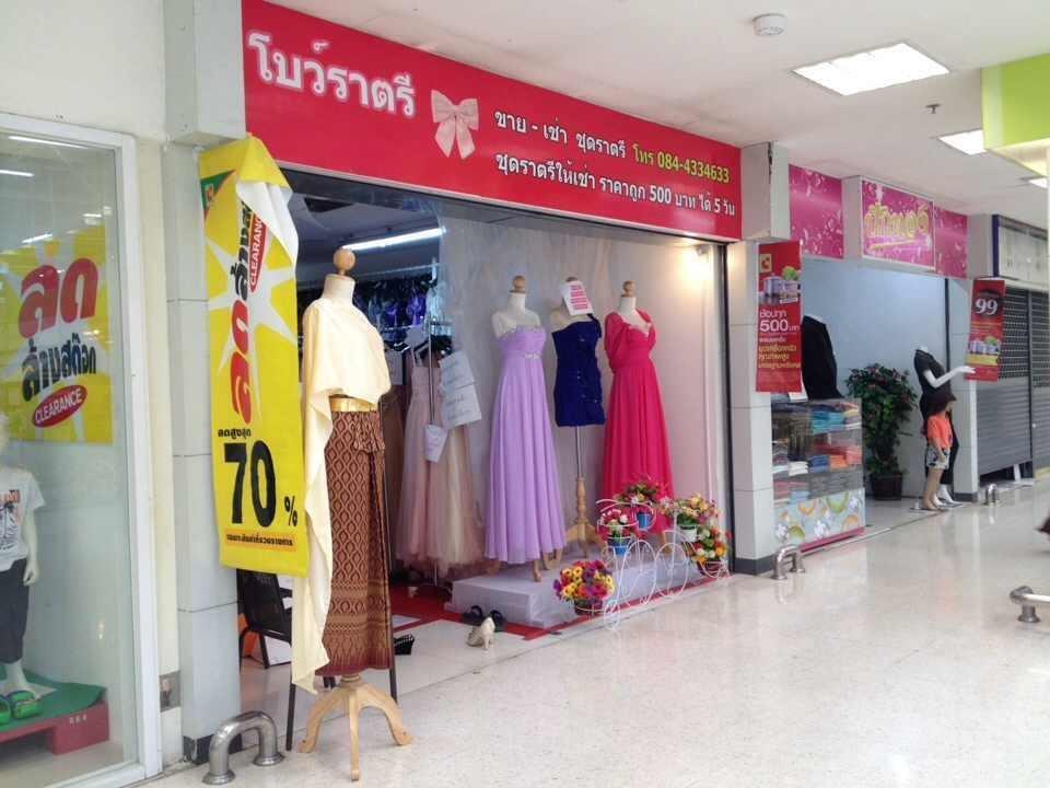รูปหน้าร้าน เช่าชุดราตรีนนทบุรี สาขา 2